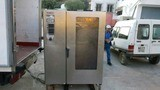 HORNO RATIONAL 40 BANDEJAS