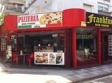 HORNO DE PIZZA — MESA PIZZERA